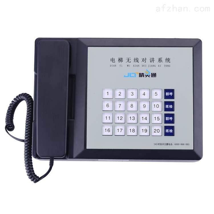 精灵通品牌--电梯无线对讲电梯五方通话系统