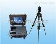 便携式3G单兵无线监控系统