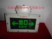 温州原装厂家供应 MBAYD8防爆标志灯批发 质量过硬