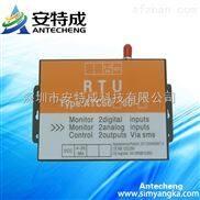 安特成RTU GSM无线井盖监测、RTU电力无线远程抄表