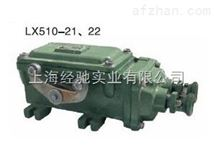 防爆行程开关(限位开关)LX510-21,LX510-22