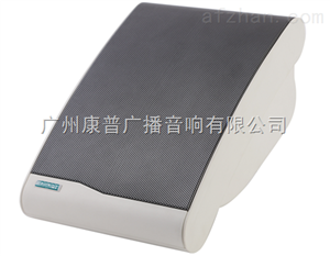 DSP106II广播扬声器壁挂音箱生产价格