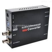 3G-SDI高清信号输入 转换HDMI/VGA/AV/CVBS/立体声输出