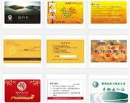 IC智能卡 IC印刷卡制作供应 IC彩卡定制 深圳制卡厂家专业制作IC卡