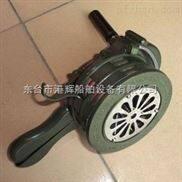消防器材:长期供应手摇警报器 手摇报警器技术参数