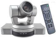 1080P 广角20倍变焦视频会议摄像机 310万像素-多视频接口