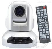 高清视频会议摄像头1080P