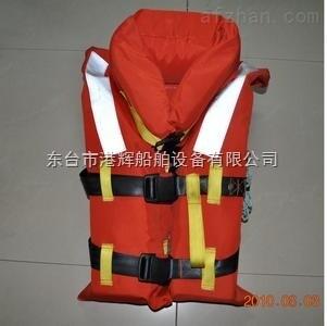 船用救生衣:工厂生产批发船用新规范救生衣