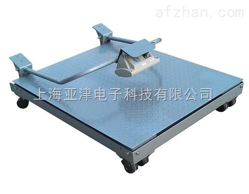 3T移动式电子地磅亚津移动电子磅生产商