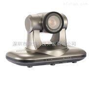 供应光学变焦HD-SDI-3G沈阳济南南京远程视频会议系统摄像机