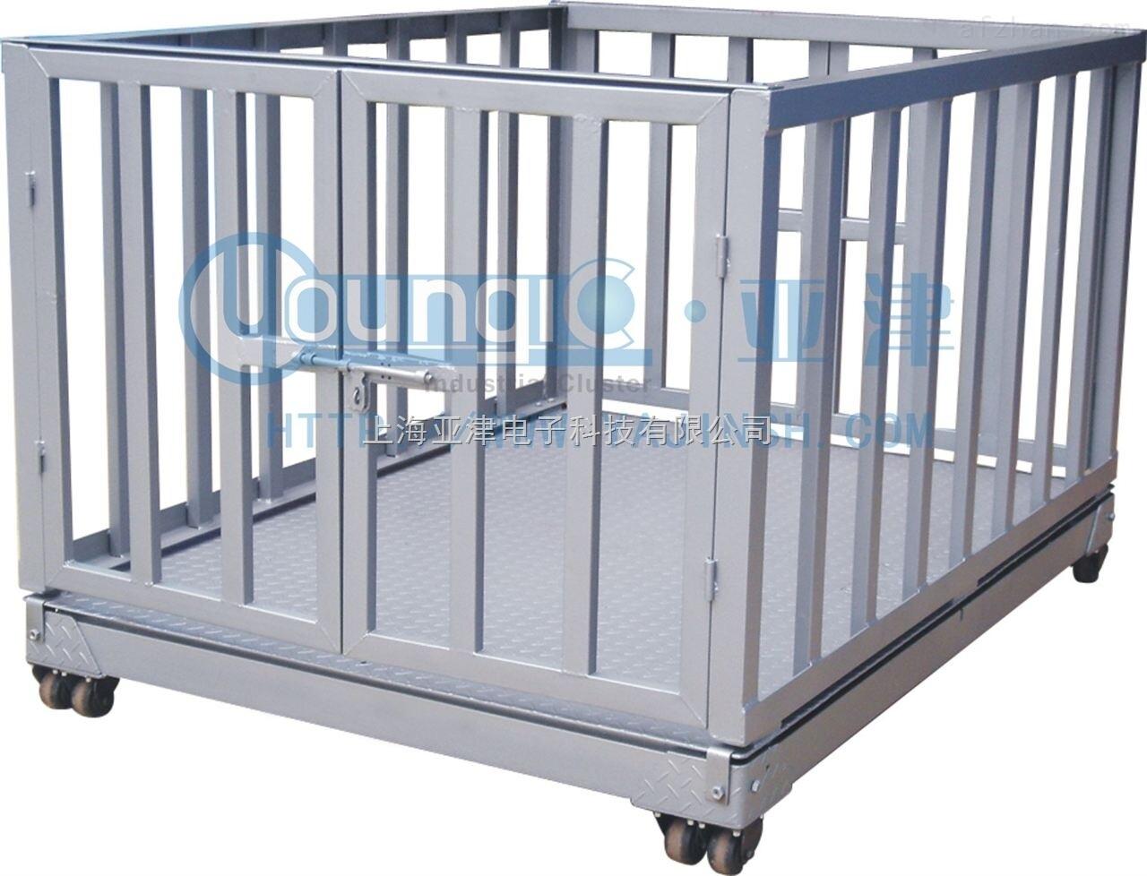 电子地磅SCS-P721牲畜动物地磅秤供应
