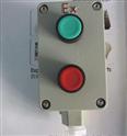 LA53系列防爆控制按钮,铝合金防爆按钮盒