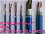 MHYA32矿用防爆通讯电缆
