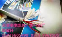 3082A型总线电缆-电源线+数据线