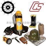 消防器材:船用消防员装备 消防员安全防护装备