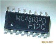 小功率功放 电源 三二极管电子元器件