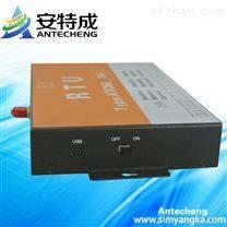 安特成供应水资源监测RTU数据传输模块