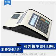 食堂IC刷卡机消费机售饭机收费机餐饮补贴机校园一卡通