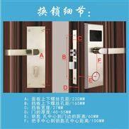 酒店智能感应锁 酒店智能锁 酒店智能门锁