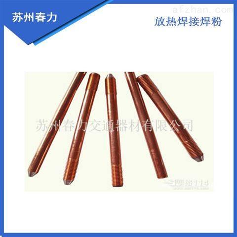 铜覆刚接地棒生产厂家 铜包钢接地棒价格