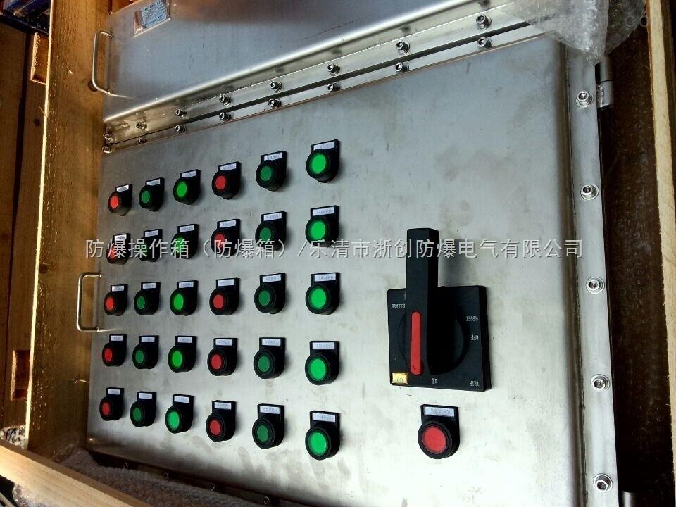 防爆仪表柜_安徽钢板焊接防爆柜厂家-乐清市沃川防爆电气