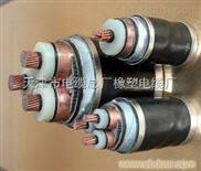 YJV高压交联电缆3×50 YJV22高压电力电缆3×50