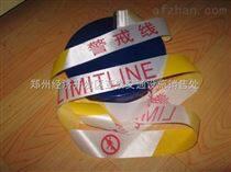 晋城哪卖警戒线的晋城警戒线厂家直供