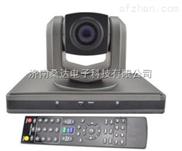 桑达SDW3120-S USB3.0-桑达SDW3120-S USB3.0极速广角20倍变焦视频会议摄像机327万像素