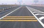 道路标线划线