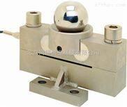 橋式測力傳感器 型號︰TD-CLFH10