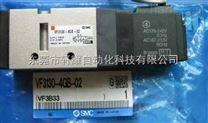 VF电磁阀系列(SMC),SMC气动元件
