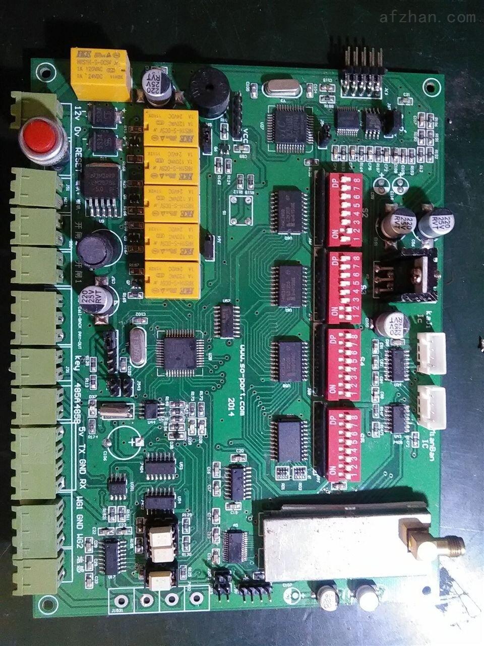 eac511s控制板电路图