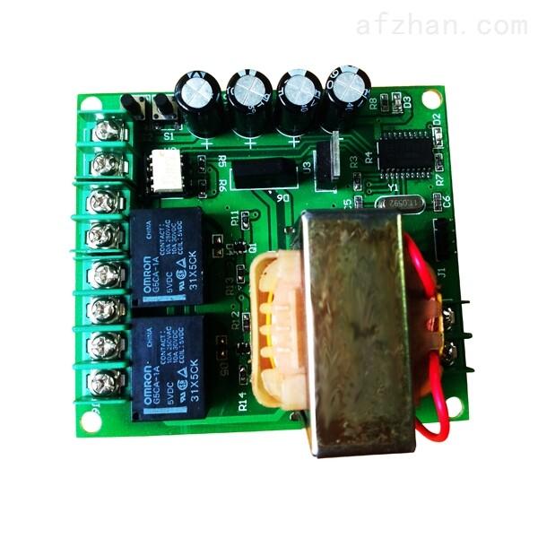 车道红绿灯系统控制板