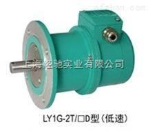 LY1G-2T/□D超速开关(低速超速开关)