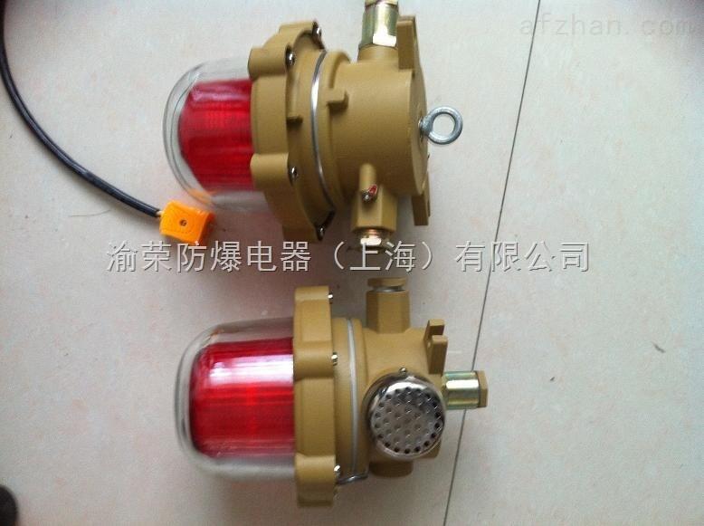 BBJ-南通BCBG系列防爆声光报警器特价