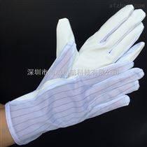 防静电PU涂层手套防静电条纹pu涂掌无尘pu防静电手套