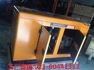 移动带拖车400A柴油发电电焊机