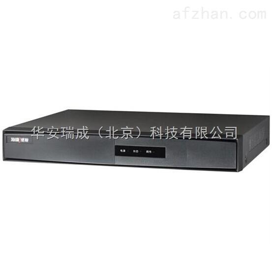 海康威视4路网络硬盘录像机
