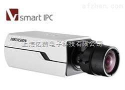 海康威视DS-2CD4024F 200万 日夜型枪型网络摄像机