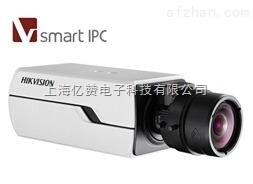 海康威视DS-2CD4024FWD 200万超宽动态日夜型网络摄像机