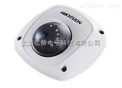 海康威视DS-2CS54A1P-IRS 700TVL红外防水半球型摄像机