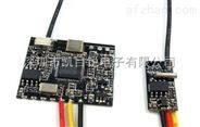 1.3G超小型無線模擬發射接收模塊