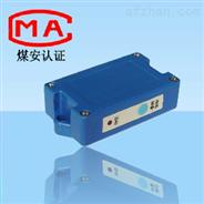 2.4G双频有源电子标签