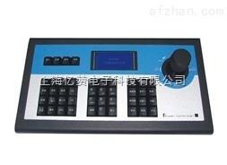 海康威视DS-1003K 三维摇杆控制键盘