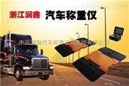 咸寧市公路治超汽車稱重儀空前讓利萬件齊發