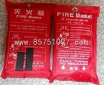 防火毯/灭火毯子/防火纤维布灭火毯
