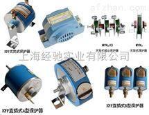 MYN2,MYN3,KPP,KPP-D 晶闸管保护器/压敏电阻