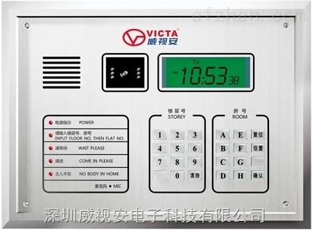 v828zw-e/e2/e4 威视安楼宇对讲联网系统围墙机