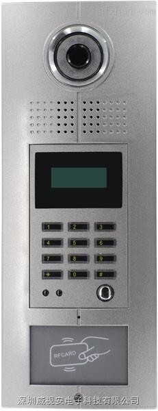 v828zh-f2k/f4k-威视安楼宇对讲联网系统门口主机