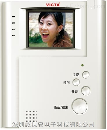 v8fh-h4m-威视安楼宇对讲网线制系统彩色可视室内